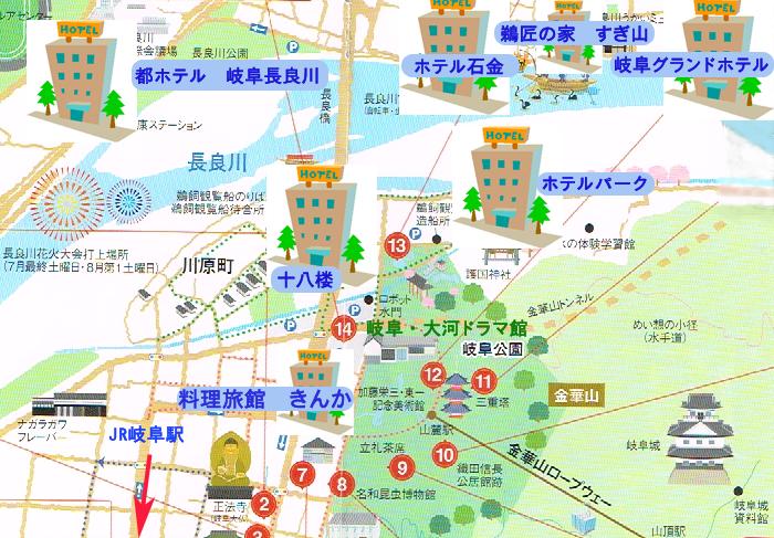 岐阜・長良川温泉のイメージ